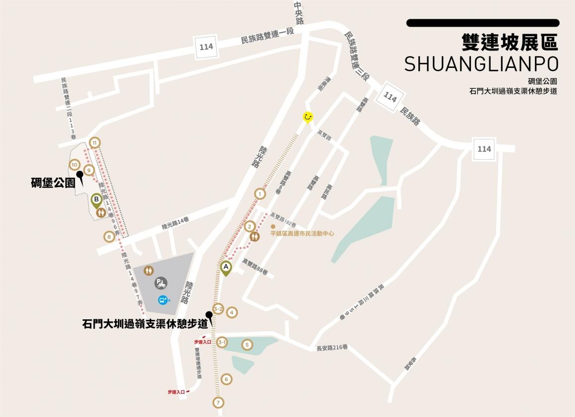 2020桃園地景藝術節_展區地圖_0821-03