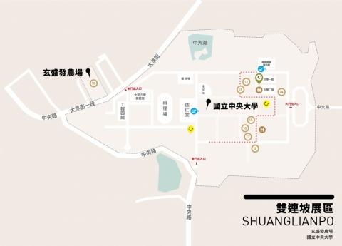 2020桃園地景藝術節_展區地圖_0826-02