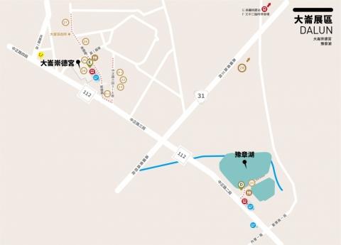 2020桃園地景藝術節_展區地圖_0826-01