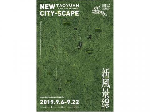 2019 Taoyuan Land Art Festival—New City-scape