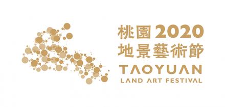 TAOYUAN LAND ART FESTIVAL