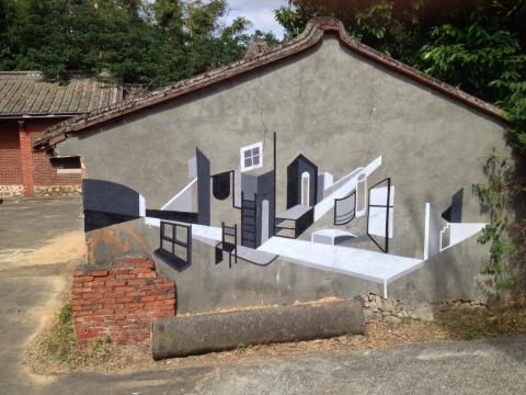 新屋「家」計畫
