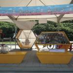 2020桃園地景藝術節_網站Banner-116