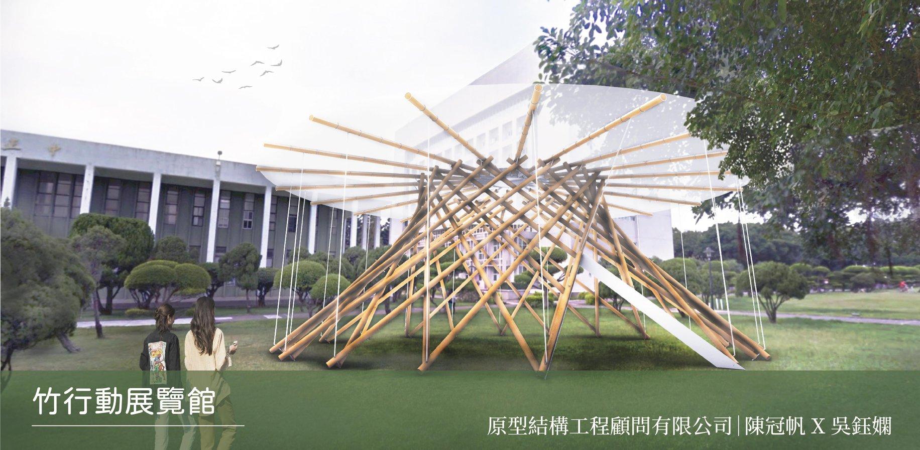 【在藝術背後作品進行式...竹行動展覽館】