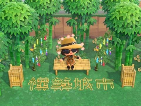 [ 2020桃園地景藝術節-構築城市 ]木兆編跟你一起開心倒數44天✨