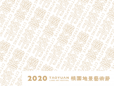 Collect Stamps and Win a Prize at Taoyuan Land Art Festival