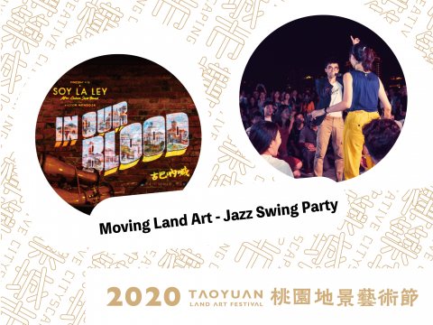Moving Land Art - Jazz Swing Party