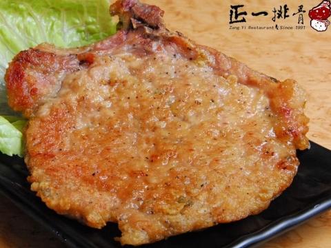 Zang Yi Restaurant
